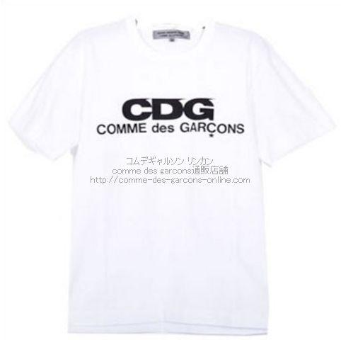 Gds-Cdg-TShirt