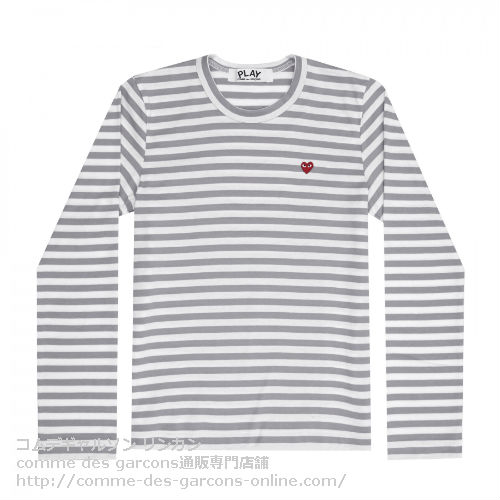Play-L-R-Heart-Striped-T-Grey