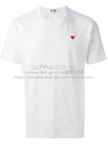 Play-Little-Red-Heart-TShirt-wh