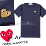 Play-One-G-Heart-TShirt-Navy
