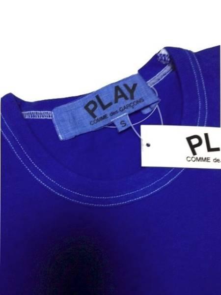 Play-Sp-Tshirt-Blue
