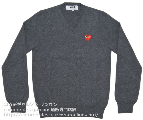 Play-V-Neck-Sweater-Gray