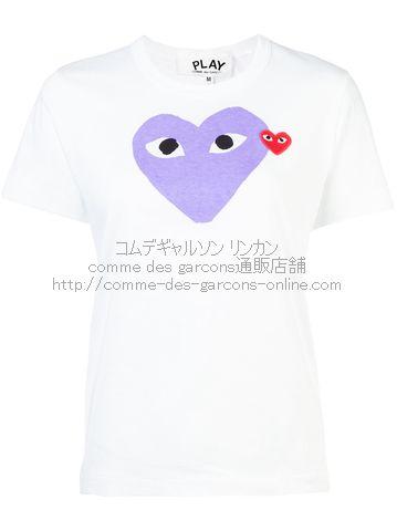 Play-heart-TShirt-Purple
