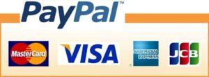 paypal logo 300x111 - コムデギャルソン通販が初めてのお客様へ。