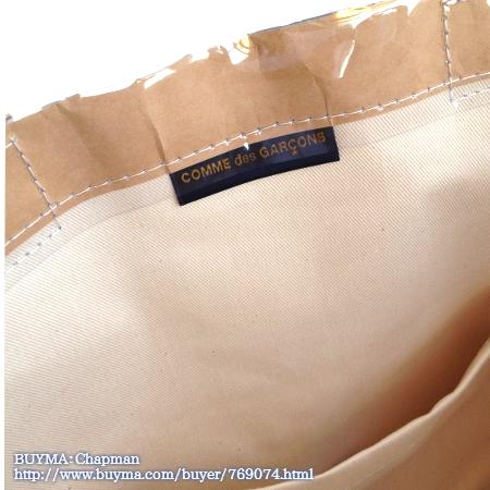 pvc shopbag1 004 - PVCビニールトートバッグのギフト包装が丁寧すぎて感激♪