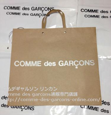 3 コムデギャルソンPVCショッピングトートバッグの梱包風景 - コムデギャルソン pvcビニールトートのご注文♪発送の風景