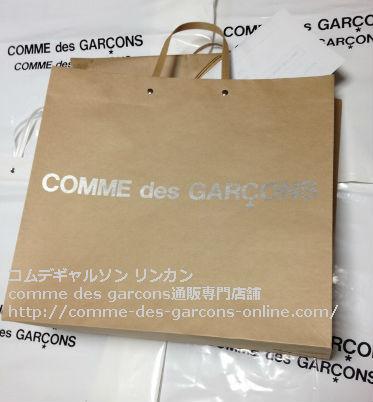 7 COMME des GARCONSビニールトートバッグの発送風景 - コムデギャルソン pvcビニールトートのご注文♪発送の風景
