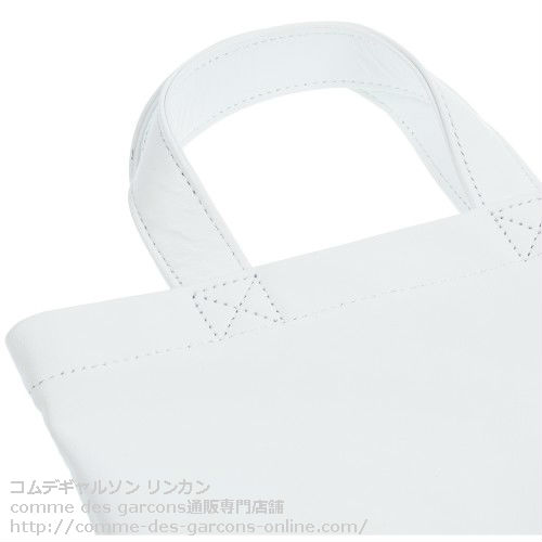 Girl-Em-Leather-Shopper-White