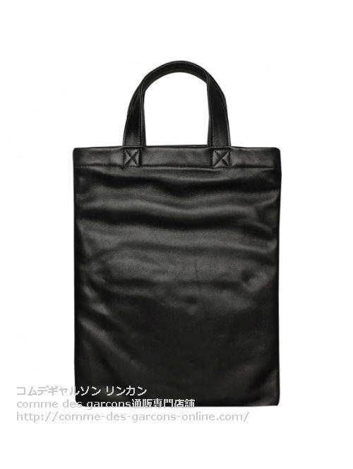 Girl-Em-Leather-Shopper-bk