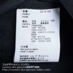 Nylon -Backpack-S