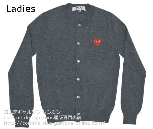 Play-R-H-Wool-Cardigan-Grey