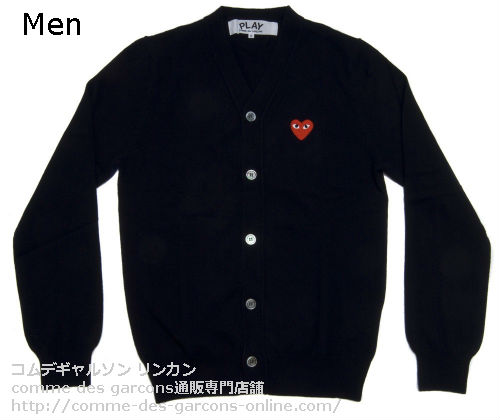 Play-R-H-Wool-Cardigan-Navy