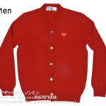Play-R-H-Wool-Cardigan-Red