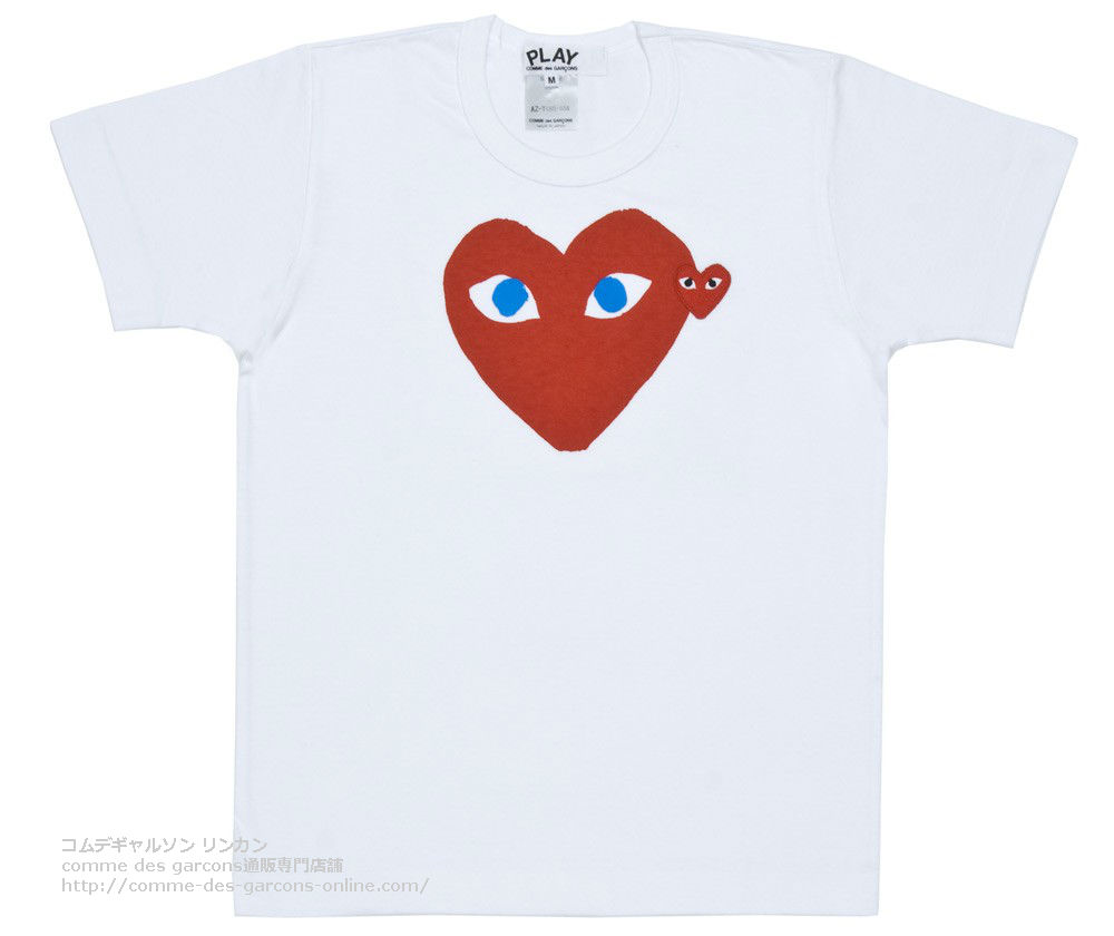 Play-blue-eye-TShirt