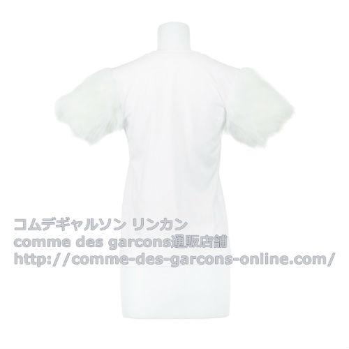cdg-girl-arm-fur-tshirt