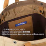 junya-watanabe-bag-p-compartment