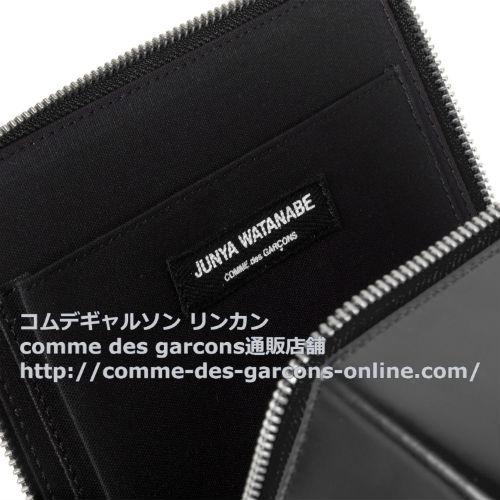 junya-watanabe- square-bag-bk