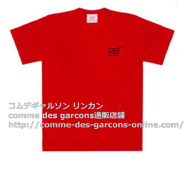 rose-bakery-tshirt-red