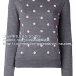 cdg-girl-beaded-dots-jumper-gr