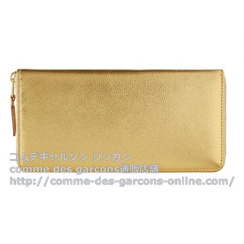 CDG-Gold-Wallet-0110