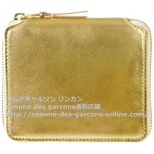 CDG-Gold-Wallet-2100