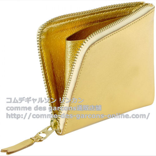 CDG-Gold-Wallet-3100
