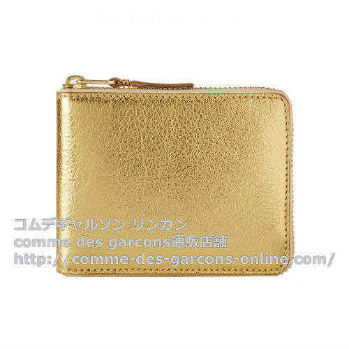 CDG-Gold-Wallet-7100