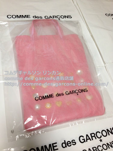 COMME DES GARCONS GIRL jewelry leather totebag pink 10 - コムデギャルソンガール・ジュエリートートバッグのご注文♪