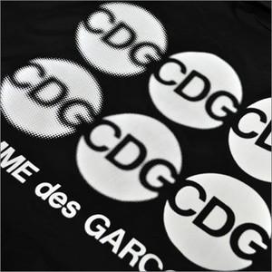 Gds-Cdg-Jacket-2