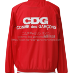 Gds-Cdg-Jacket-stadium