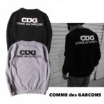 Gds-Cdg-sweat