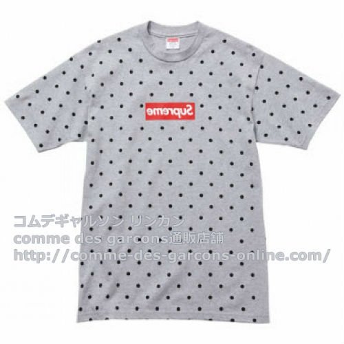 Supreme-Tshirt-gr