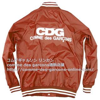 Gds-Cdg-Jacket-stadium-orenge
