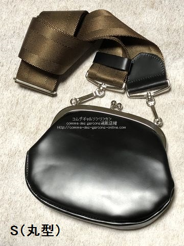 cdg-coin-shoulderbag