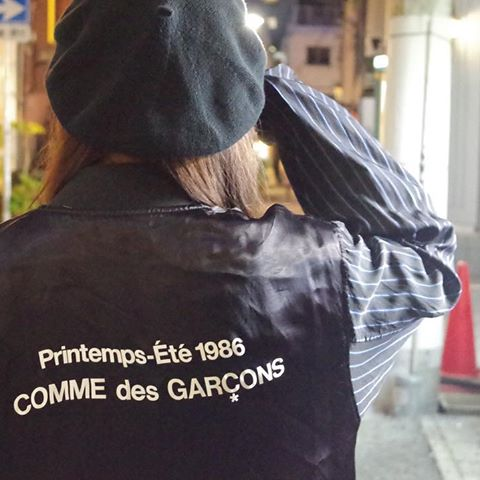 cdg-logo-staff-coat