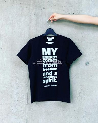 cdg-message-tee-myenergy