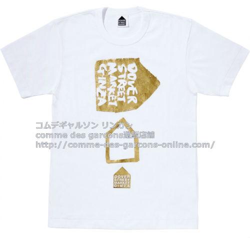 dsm-ginza-gold-tee