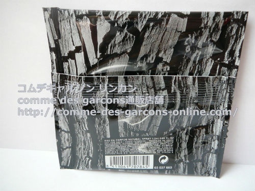 parfums-wonderwood-1.5