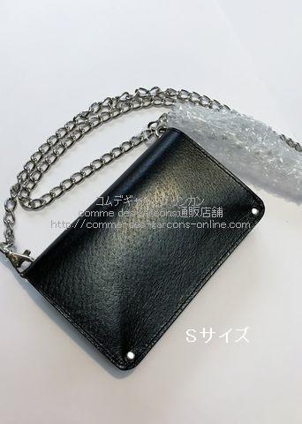 sp-chain-wallet