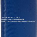 cdg-luxury-tablet-case-blue