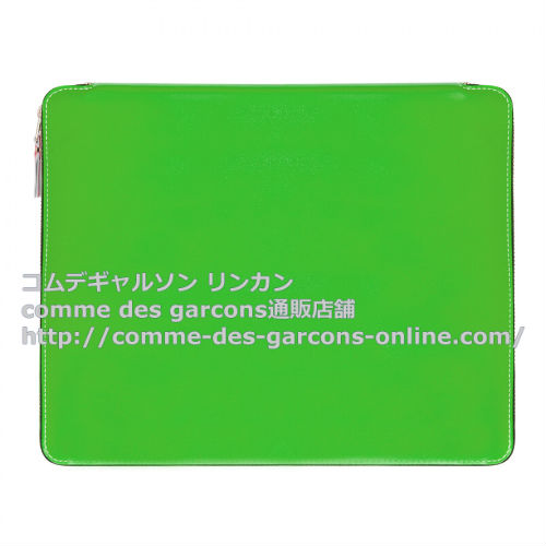cdg-super-fluo-ipad-case-green