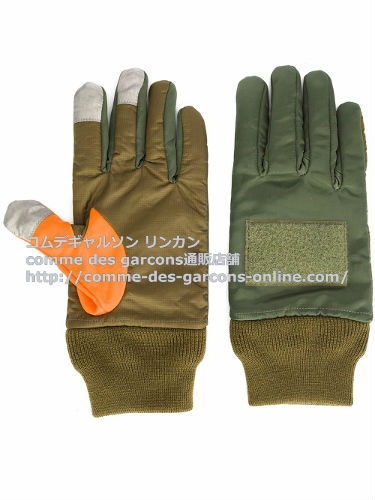 ganryu-bicolor-gloves-green