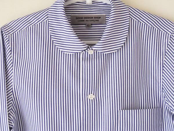 gds-dot-shirt
