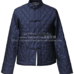 gds-quilted-china-jacket