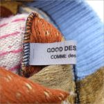 gds-switch-knitted-hat