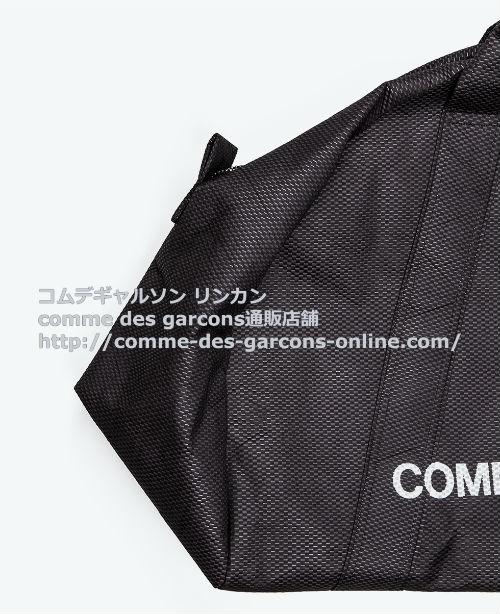logo-polyester-bag-b