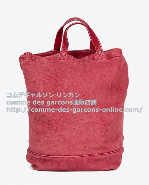 washed-leather-bag