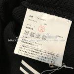black-cdg-nike-knit-2017