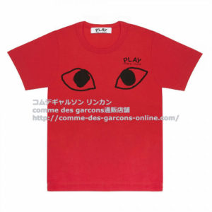 play-t-shirt-red-b