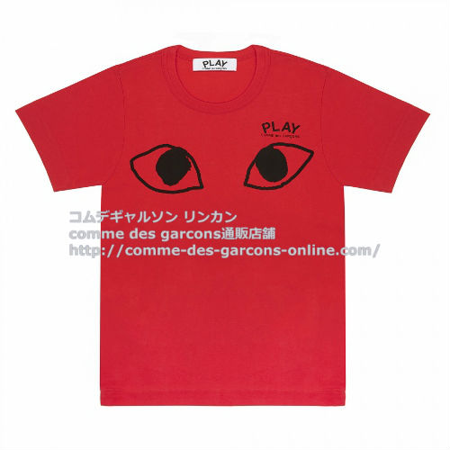 play-t-shirt-red-b